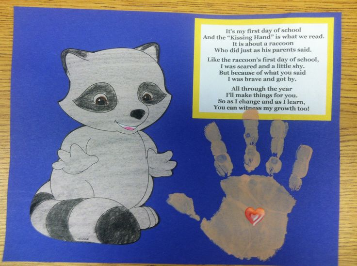 "Raccoon ""Chester"" 'The Kissing Hand' Arts & Crafts project. I used our school colors for the paper."