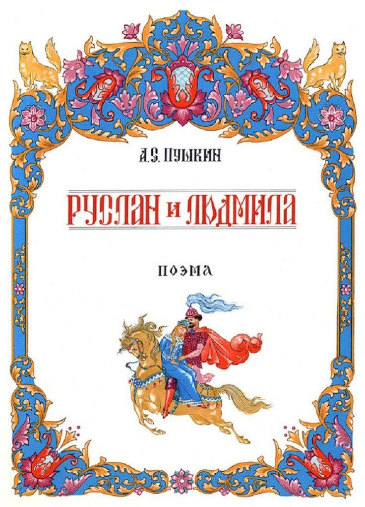 Художники Палеха-В.Парилов и В.Дударов.