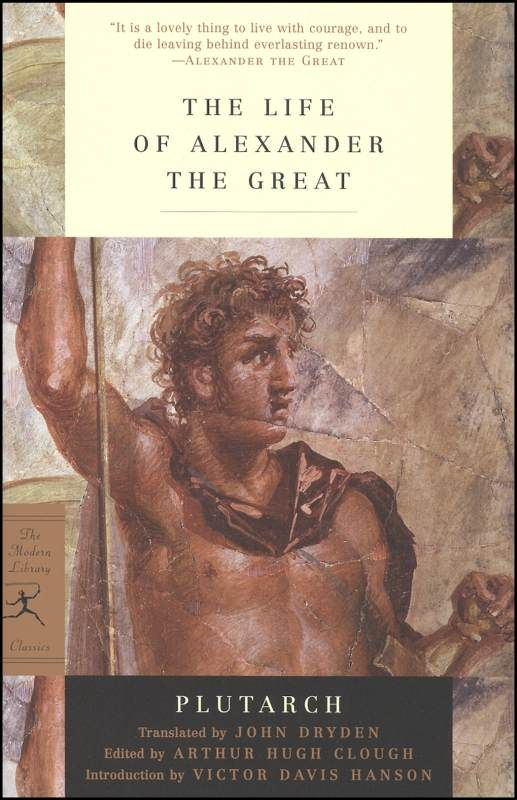 Life Of Alexander The Great 5 High School History World