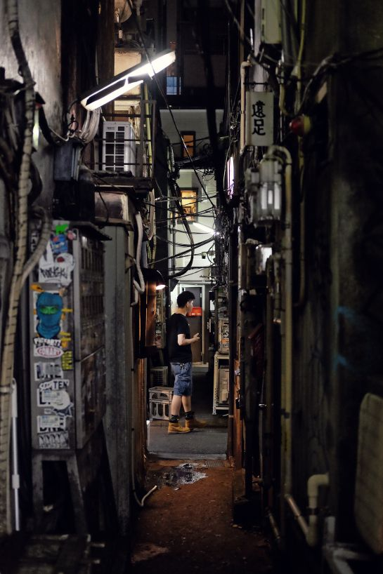 Japan, Travel, Vacation, City, Lights, Streets, Japanese, Tokyo