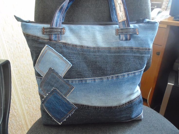 Good Photographs Toiletry Bag Made From Old Jeans Upcycling Ms Fadenschein Popular I Really Like Jeans And Upcycle Jeans Altering Jeans Denim Tote Bags
