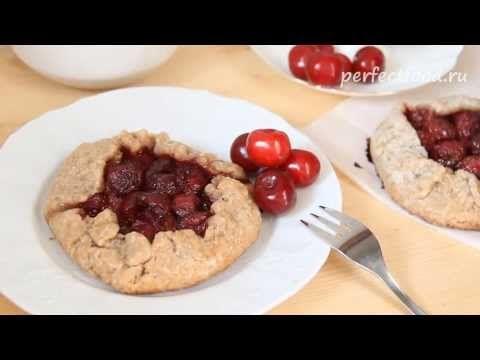 Постное песочное тесто и выпечка с черешней. ФОТО и ВИДЕО рецепт! | Добрые вегетарианские рецепты с фото и видео