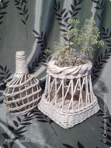 azsúr Поделка изделие Плетение еще фото Бумага газетная фото 2