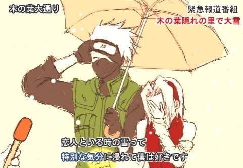 Imagen de kakashi, naruto, and love