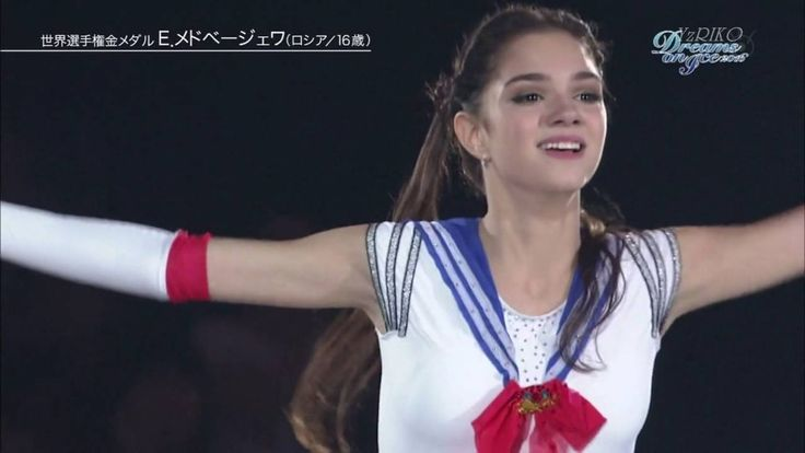 Evgenia Medvedeva - GALA Sailor Moon, interview (HD Dreams on Ice 2016)