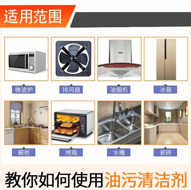 Aibo Range Hood Cleaner Powerful Multifunctional Foam