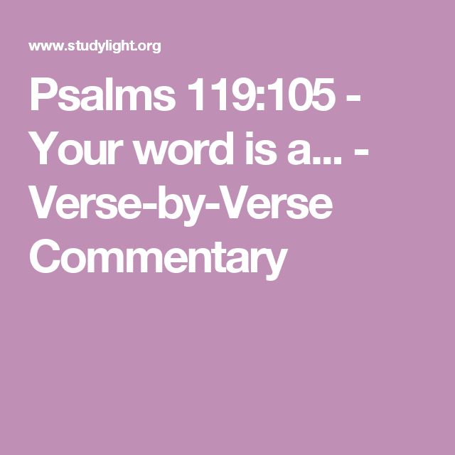 Psalms 119:105 - Your word is a... - Verse-by-Verse Commentary