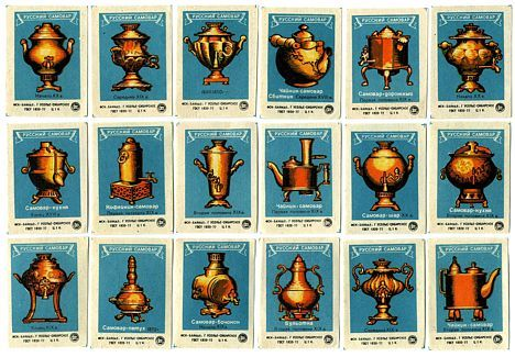 Samovar stamps