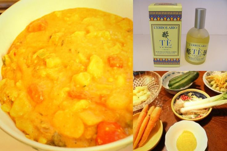 Contorno - Verdure in salsa di curry profumata al tè verde. Ecco la ricetta: http://www.erbolario.com/ricettevegane/ricette/17-Verdure_in_salsa_di_curry_profumata_al_t%C3%A8_verde Ispirata da L'Erbolario Tè Verde Olio Secco per il Corpo Nutriente e Tonificante