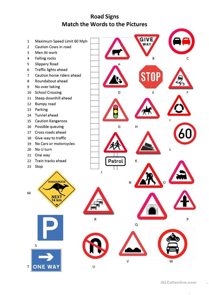 image regarding Printable Traffic Sign named Pin upon studying/phonics/vocab