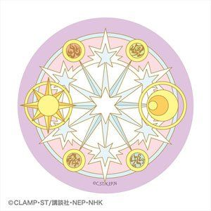 Our shop retails Cardcaptor Sakura: Clear Card Can Mirror 01 Magic Circle (Anime Toy) Tomy (TakaraTomy Arts) Cardcaptor Sakura Mirror 622605 on the Web.