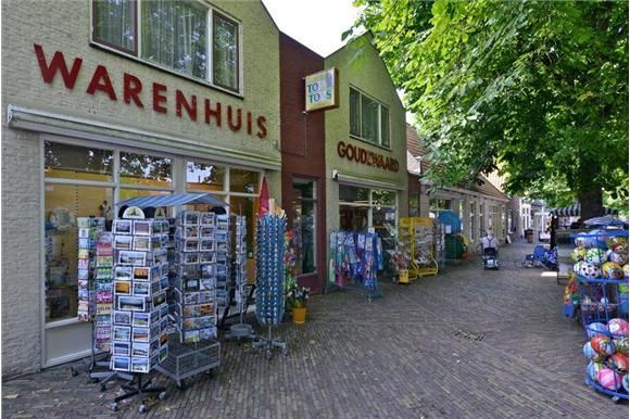 Winkelruimte Burgh Haamstede, Noordstraat 31-39