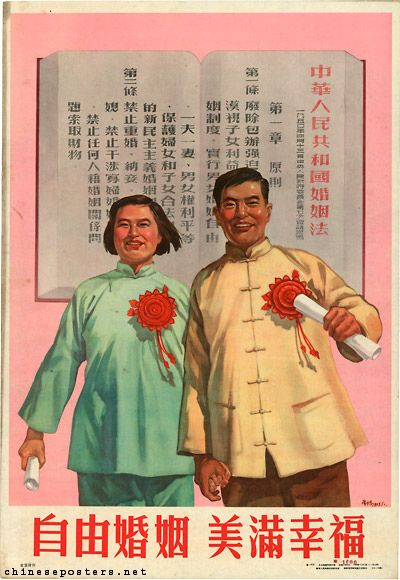 Freedom of marriage, happiness and good luck | Flickr - Photo Sharing!