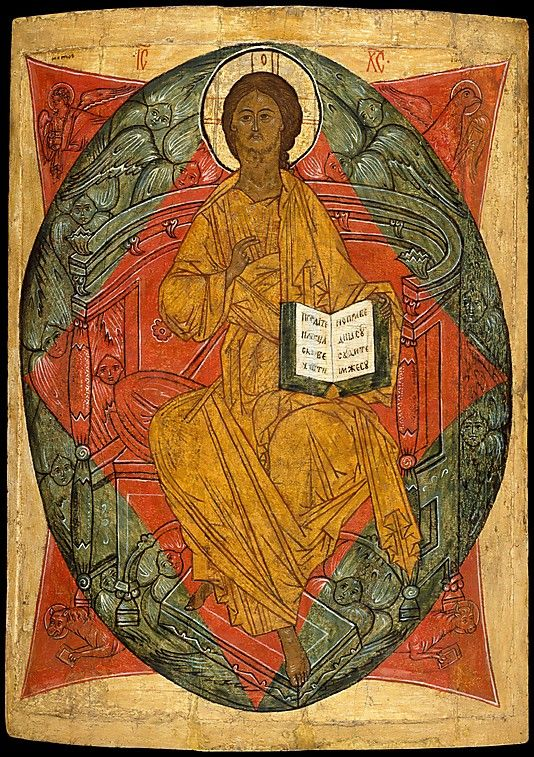 Christ in Glory  -  Russian (Novgorod?) Painter, late 15th century
