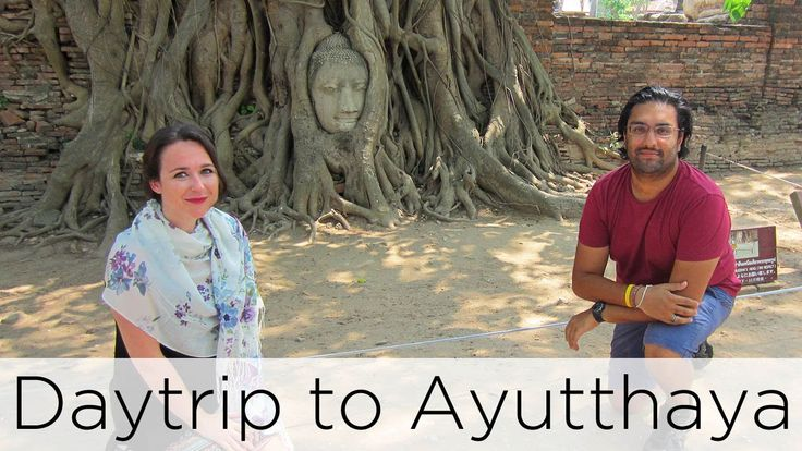 Visit to Ayutthaya - Giant River Prawns, Temples and Crying | Awesome Wave