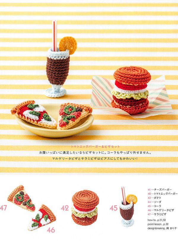 Download 70 Crochet Food And Dessert Patterns Vol 1 Amigurumi Patterns Patterncrochet Amigurumipattern Download Pdf Crochetpa In 2020 Crochet Food Crochet Food
