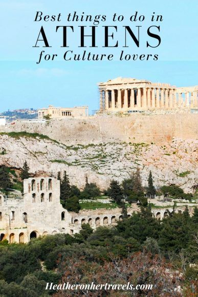 Read about the best things to do in Athens for Culture lovers
