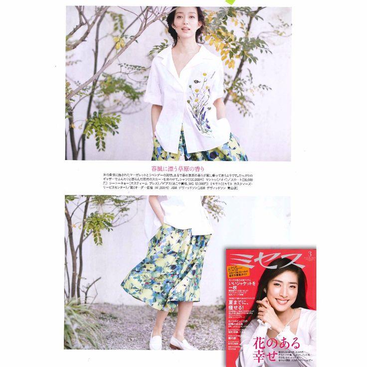 The amazing Mantù SS17 shirt on @wwd_jp! #mantu #castor #castorknowhow #wwd #japan #amazing #beautiful #spring #summer #fashion #style #stylish #fashionista #instagood #instalike #instafashion #instagramers #instalook #cool #pretty