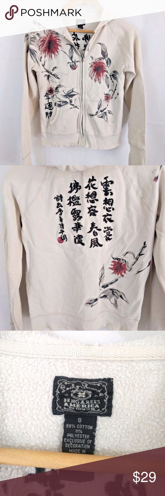 """Lucky Brand Flower Japanese Ivory Zip-up Hoodie Pre-owned item in good condition. No tears, stains, or holes.   21"""" Long 18.5"""" From armpit to armpit while flat and buttoned Lucky Brand Jackets & Coats"""