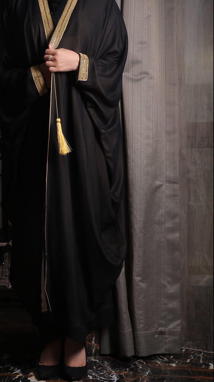 Kate Abaya The Best Abayas Design Quality Abaya Fashion Asian Model Girl New Abaya Style
