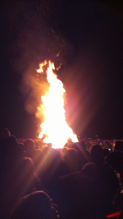 Battersea bonfire night.