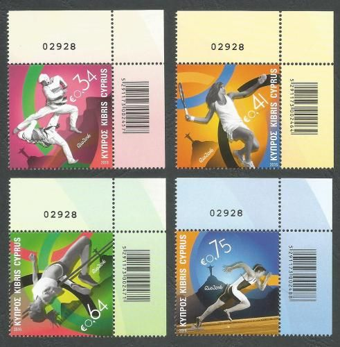 Cyprus Stamps SG 2016 (b) Rio Brazil Olympic Games - Control numbers MINT