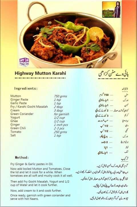namak mandi ki chicken karahi recipe pakistani