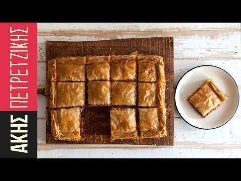 Κιμαδόπιτα | Kitchen Lab by Akis Petretzikis - YouTube