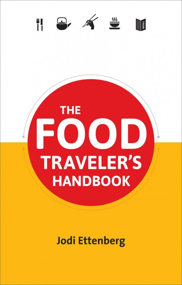 Do your trips always involve local cuisine? You NEED this book. It's not only about ways to find cheap, safe and delicious food anywhere in the world but also about the cultural aspect of food. >>>How travelers can explore the world through the many ingredients we find on our plates.