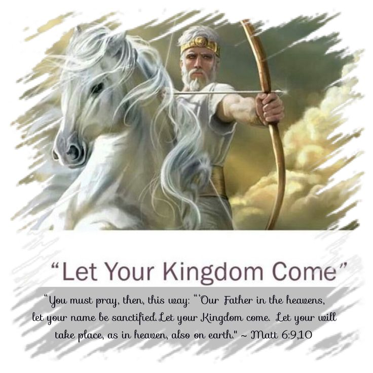 """God's Kingdom, Jesus taught us to pray for God's Kingdom. This kingdom is an actual heavenly government with a King—Jesus Christ—& 144,000 corulers, who are """"bought from the earth."""" (Revelation 5:9, 10; 14:1, 3, 4; Daniel 2:44; 7:13, 14) They will rule over the earth, which will be cleansed of all wickedness and will be inhabited by many millions of God-fearing humans.—Proverbs 2:21, 22 JW.org goes into further detail of what the kingdom means for us."""