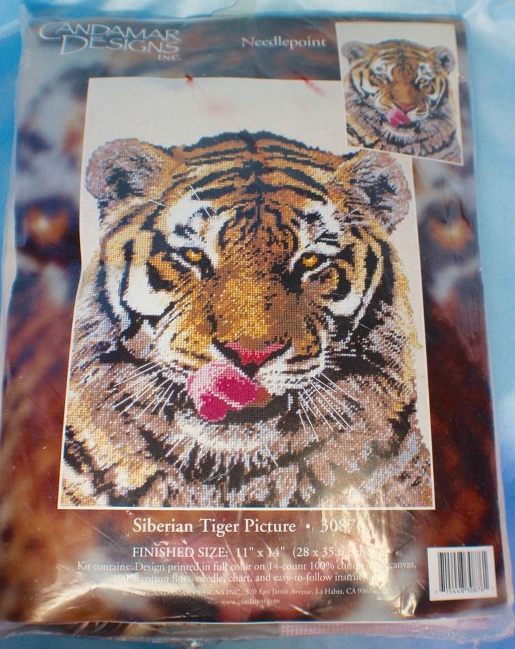 "Siberian Tiger NEEDLEPOINT Kit Candamar #30876 UNOPENED 11 X 14"" DIY Cat Art #CandamarDesigns"