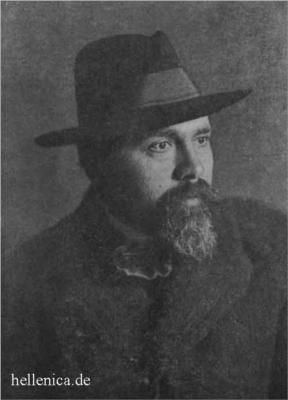 konstantinos maleas 1879-1928