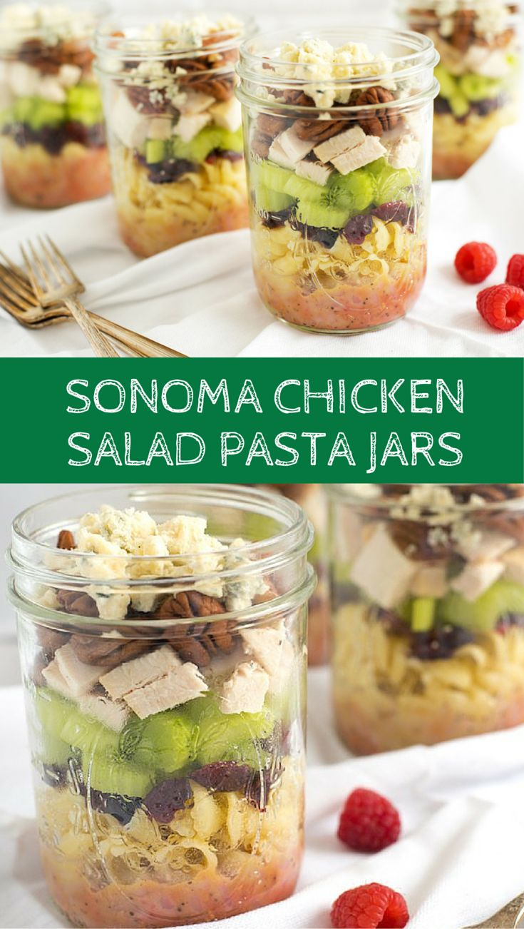 Dried cranberries, raspberry vinaigrette, chicken, pecans and gorgonzola cheese make this salad in a jar the perfect picnic food!