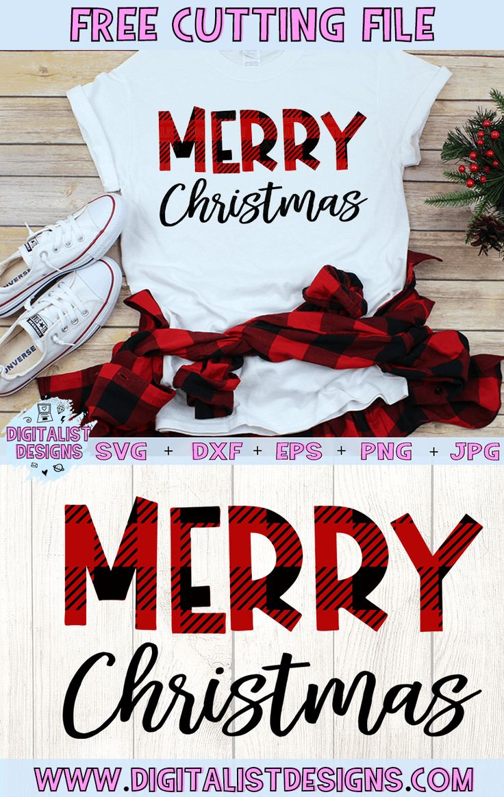 Merry Christmas Free Design for Cricut and Silhouette in