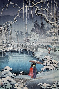Koitsu, Spring Snow at Maruyama, Kyoto: Japanese Art, Japanese Woodblock, Asianart, Woodblock Prints, Japan Art, Japan Woodblock, Art Asian, Koitsu Snow, Asian Art