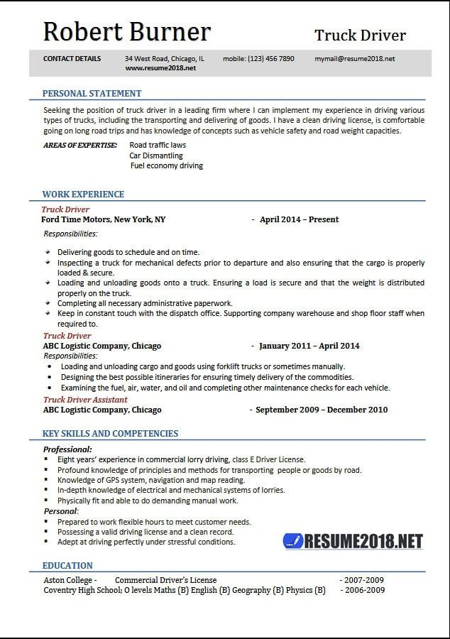 Trends 2018 With Images Good Resume Examples Resume Examples