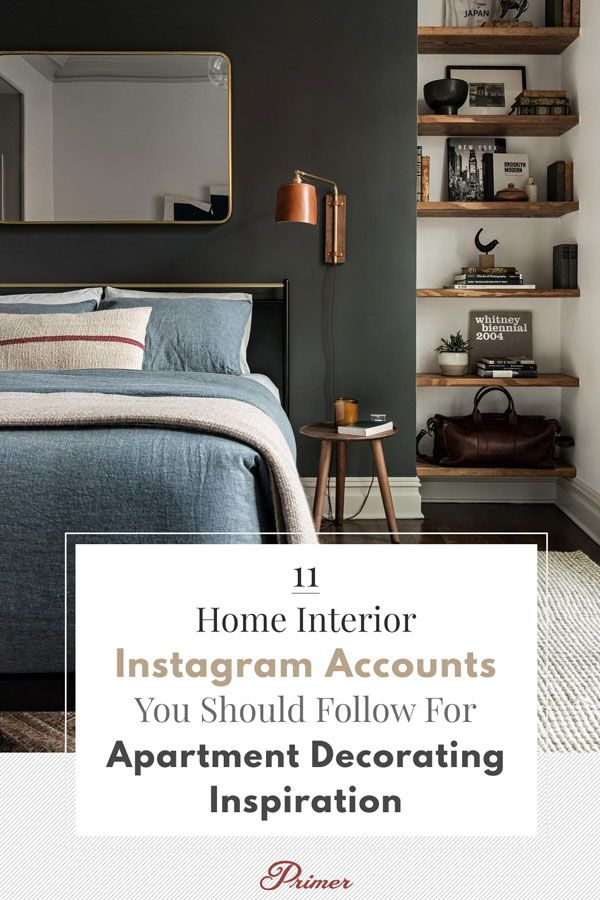 11 Home Interior Instagram Accounts You Should Follow For Apartment Decorating Inspiration