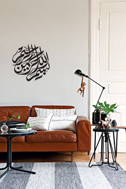 30 best Islamic Wall Art images on Pinterest | Chains, Guest rooms ...