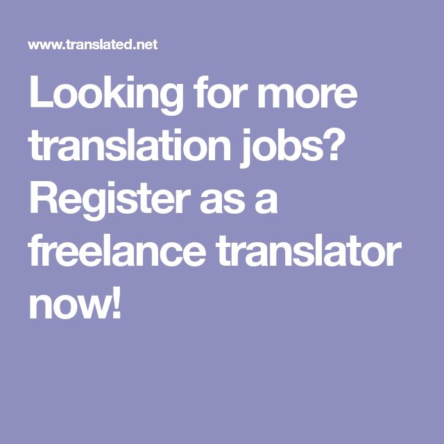 161 best Translation images on Pinterest Business, Dream job and - best of russian birth certificate translation sample