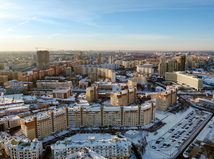 Block apartment complexes in central area of Minsk, Belarus