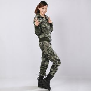 Магазин военная костюм спортивный камуфляжный