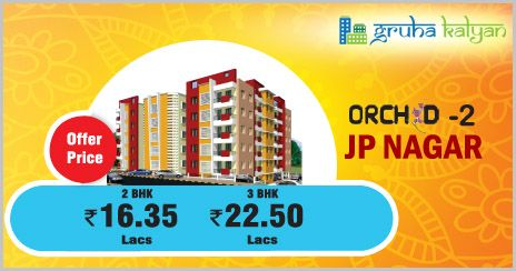 GruhaKalyan Orchid-2 at JPNagar 2 BHK & 3 BHK Flats Available, Price Starts From 16.35 Lacs.
