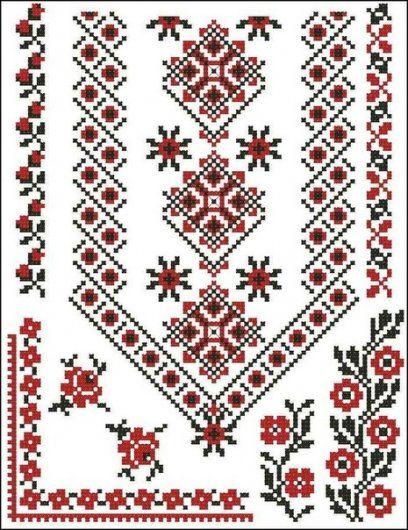 Cхеми вишивок. » Кулінарний форум Дрімфуд » Сторінка 7 From:http://dreamfood.ua/forum/topic_4003/7