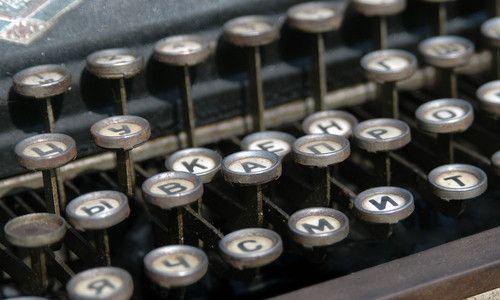 Comment écrire un contenu SEO ? | Net-Référencement