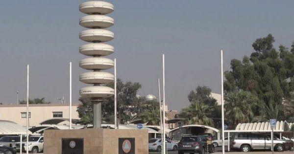 الدفاع المدني إطلاق صافرات الإنذار نهاية الأسبوع المقبل في الرياض للتأكد من جاهزيتها أعلنت المديرية العامة للدفاع المدني الدفا Building Cn Tower Structures
