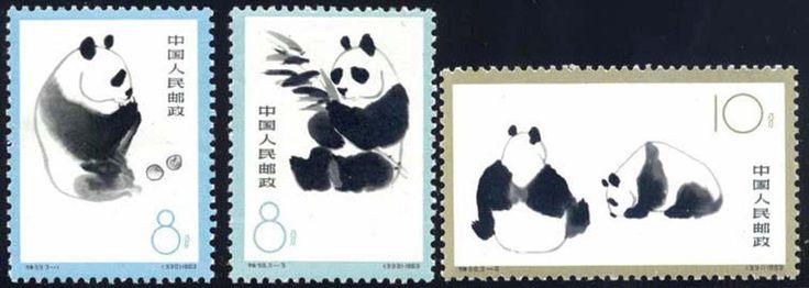 PR China 708 10 Mint Never Hinged Panda Set from 1963 | eBay