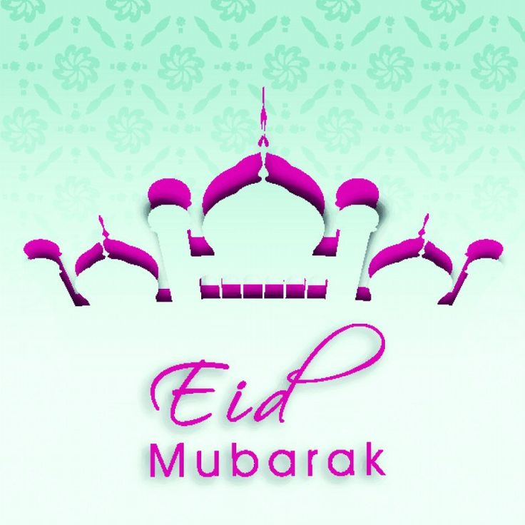 Happy Eid Al Fitr Mubarak Photos 2017 – Best Collection Of Eid Ul Fitr Mubarak Images & Pictures Happy Eid Mubarak Photos 2017: represent the true colors of this auspicious festival of Eid al-F…