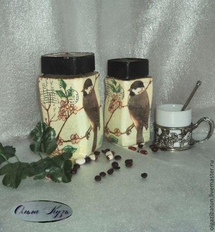 Кухня ручной работы. Ярмарка Мастеров - ручная работа Банки для хранения Кофе и чай Набор Птичка певчая. Handmade.