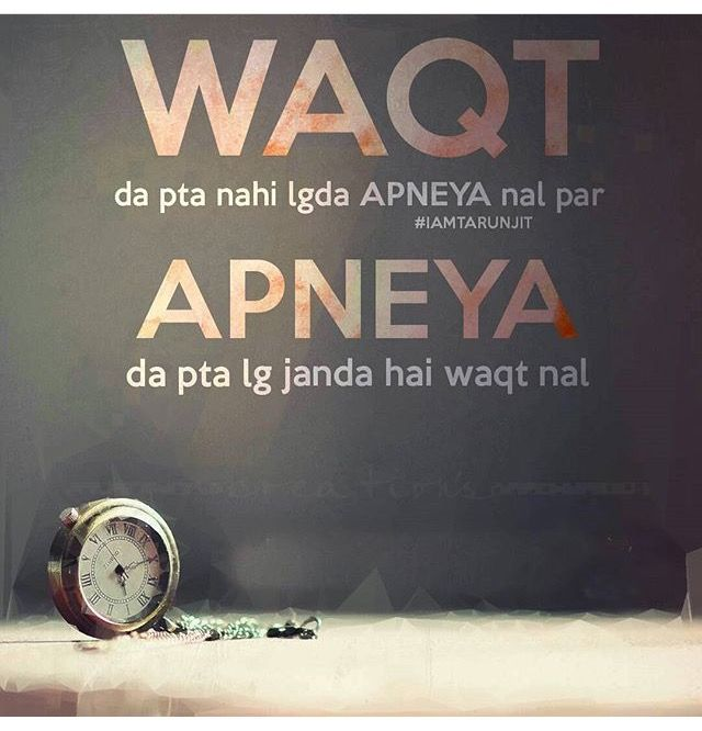 The 25+ Best Punjabi Quotes Ideas On Pinterest