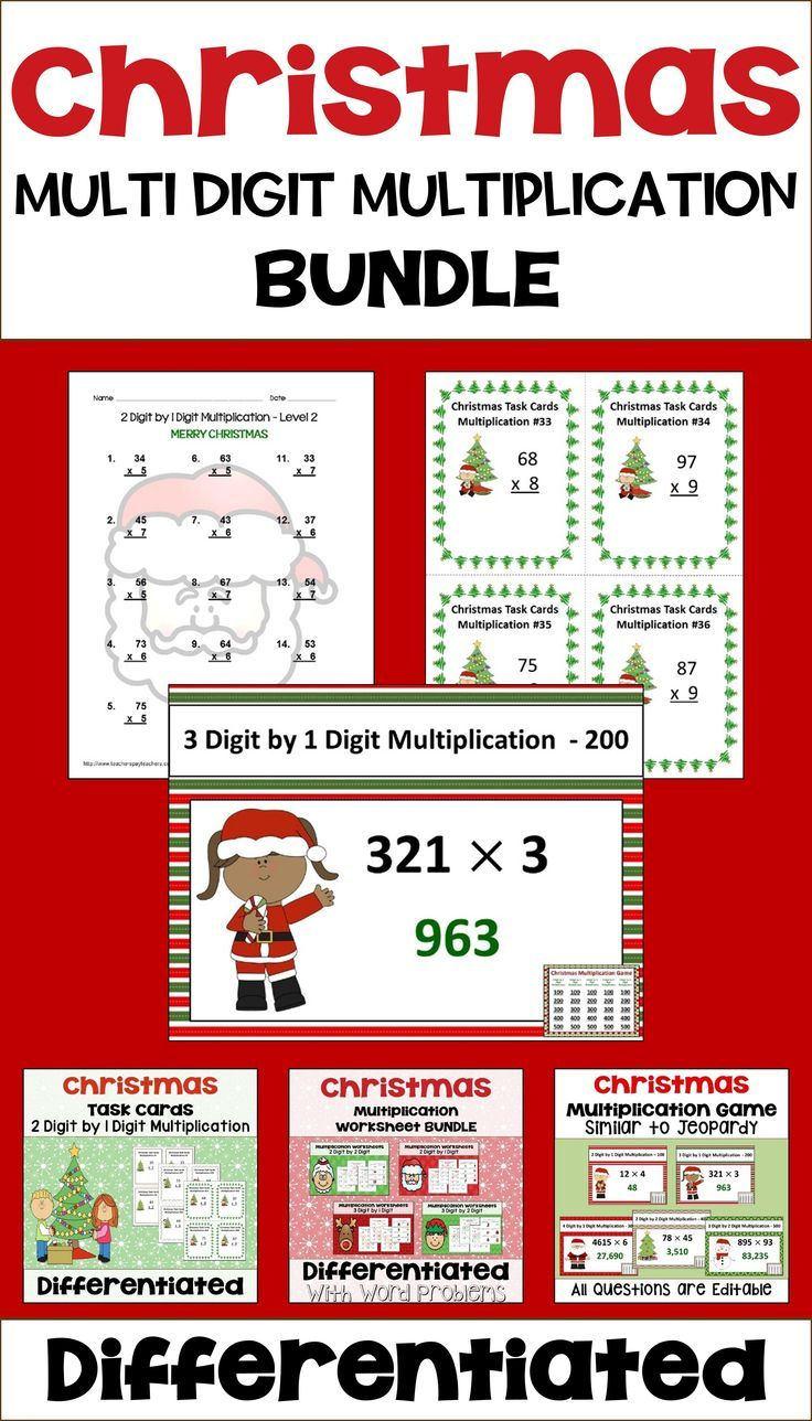 Christmas Math Is Fun For Kids And Easy For Teachers With This Christmas Multi Digit Multiplicat Christmas Math Task Cards Task Cards Christmas Math Activities